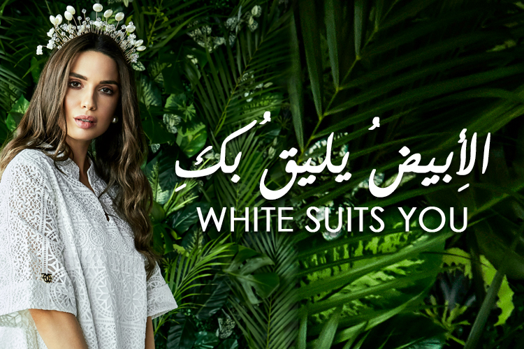 White suits you
